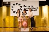 『Perfume ANNIVERSARY 10days 2015 PPPPPPPPPP』の記者発表会に出席したPerfume(左から)かしゆか、あ〜ちゃん、のっち 写真:上山陽介(YOSUKE KAMIYAMA