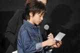 江口の息子役を演じた田口翔大が感謝の手紙を朗読