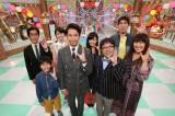関西テレビ・フジテレビ系『世界でバカウケJAPAN』第3弾、9月22日放送(C)関西テレビ