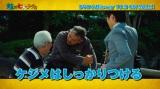 『龍三と七人の子分たち』敬老の日スペシャル動画が公開