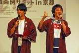 『日本酒条例サミットin京都2015』ステージイベントに出演したお笑いコンビ・スマイル (C)ORICON NewS inc.