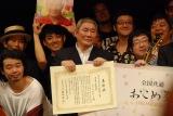 『第8回したまちコメディ映画祭in台東』でコメディ栄誉賞を受賞したビートたけし (C)ORICON NewS inc.