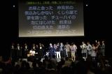 浅草公会堂で開催された『ビートたけしリスペクトライブ』の模様