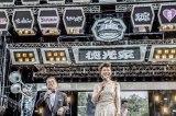 『氣志團万博2015 〜房総!抗争!天下無双!妄想!狂騒!大暴走!〜』2日目 撮影:青木カズロー