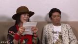 9月23日放送、フジテレビ系『バイキング』に坂上忍の実の母、淳子さんが登場。母の手紙に坂上は…
