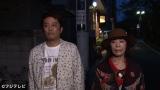 高級かき氷を出すカフェに向かう坂上忍と淳子さん
