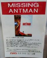いなくなってしまったアントマンはいまどこに!? 無事の帰還を呼びかける張り紙