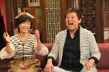 渡辺徹と榊原郁恵が、夫婦で27年ぶりにテレビ共演 (C)関西テレビ