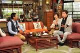 明石家さんまとともに思い出話に花を咲かせた(C)関西テレビ