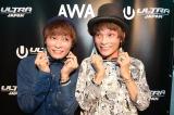 『ULTRA JAPAN 2015』に来場した(左から)広海、深海(写真:片山よしお)