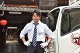 日々京都の料亭に食材を届けるトラックを運転している主人公の近衛上一郎(C)テレビ朝日