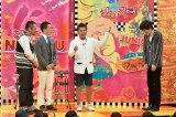 5年ぶりの大阪収録となった『にけつッ!!スペシャル』 (C)読売テレビ