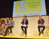 『Samantha Vega』新CM公開イベントに出席した(左から)白濱亜嵐、片寄涼太、佐野玲於 (C)ORICON NewS inc.