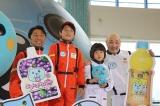 『Qooプラネタリウム』体験イベントに登場した(左から)内藤大助、内藤亮くん、くまだ清菜ちゃん、くまだまさし