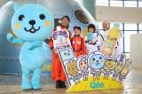『Qooプラネタリウム』体験イベントに登場した(左から)Qoo、内藤大助、内藤亮くん、くまだ清菜ちゃん、くまだまさし
