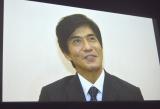 『第28回東京国際映画祭』で上映された佐藤浩市からのメッセージ (C)ORICON NewS inc.