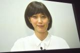 『第28回東京国際映画祭』で上映された本田翼からのメッセージ (C)ORICON NewS inc.