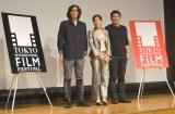 『第28回東京国際映画祭』の記者会見の模様 (C)ORICON NewS inc.