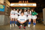 "AKB48劇場で岩本輝雄『青春はまだ終わらない』公演が""キックオフ"" (C)AKS"