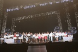 『第3回Perfume ダンスコンテスト』決勝には過去最多27組が進出 撮影:柴田恵理