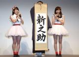 『新潟の新しい米 名前発表会』に出席した(左から)NGT48の加藤美南、泉田裕彦知事、宮島亜弥 (C)ORICON NewS inc.