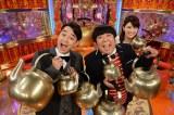 バナナマンによる日本テレビ系新番組『沸騰ワード10』(毎週金曜 後7:00)が10月30日よりスタート (C)日本テレビ