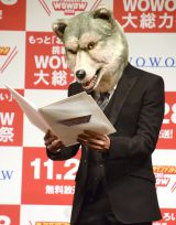 『TOUCH!WOWOW2015』記者会見に出席したMAN WITH A MISSIONのジャン・ケン・ジョニー (C)ORICON NewS inc.