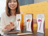 江崎グリコが10月から発売する「バトンドール」の新商品=24日午後、大阪市
