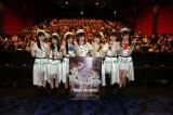 仙台で行われた続・劇場版 前篇『Wake Up, Girls! 青春の影』初日舞台あいさつの模様
