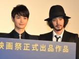 映画『合葬』初日舞台あいさつに登壇した(左から)瀬戸康史、オダギリジョー (C)ORICON NewS inc.