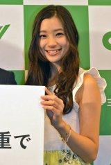 三重県新プロモーション発表会に出席した足立梨花