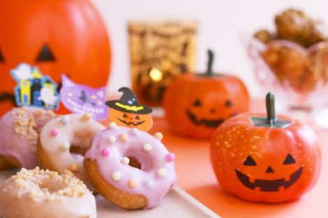 ハロウィンのお菓子やジュース、コスチュームまで「ネットスーパー」で揃えられる!?