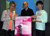 『京都国際映画祭2015』オープニングレセプションに登壇した(左から)おかけんた、伊藤隆介氏、なだぎ武