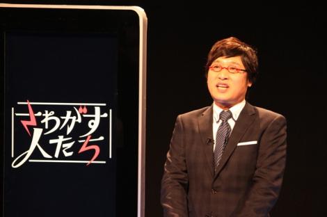 関西テレビで9月26日深夜に生放送された『さわがす人たち あの炎上の言い訳させてください』に出演した南海キャンディーズ・山里亮太(C)関西テレビ