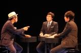 関西テレビで9月26日深夜に生放送された『さわがす人たち あの炎上の言い訳させてください』(C)関西テレビ