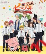 12月16日発売 『七つの大罪FES』Blu-ray&DVDのジャケット(C)鈴木央・講談社/「七つの大罪」製作委員会・MBS