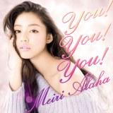 新曲「you! you! you!」9月28日0時より先行配信