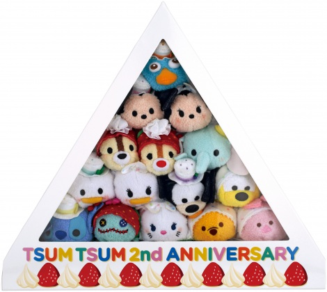 "『TSUM TSUM 2周年アニバーサリーセット』(C)Disney (C)Disney/Pixar(C)DISNEY. Based on the ""Winnie the Pooh"" works by A.A.Milne and E.H. Shepard."