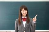 「ソニー損保」の新CMに起用された現役女子高校生の唐田えりか