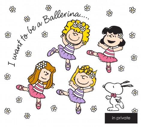 サムネイル パステルカラーがキュートな「PEANUTS」コラボアイテム(C)2015 Peanuts Worldwide LLCwww.SNOOPY.co.jp