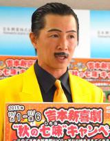 """『吉本新喜劇""""秋の七味""""キャンペーン!』実施会見に出席したアキ (C)ORICON NewS inc."""