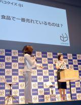 クイズに挑戦した榮倉奈々=『LOHACO』新TVCM発表会 (C)ORICON NewS inc.