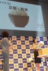 クイズの答えは…=『LOHACO』新TVCM発表会に出席した榮倉奈々 (C)ORICON NewS inc.
