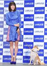 CMで共演した犬を「レオ吉」と命名した広瀬すず (C)ORICON NewS inc.