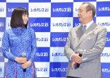 『レオパレス21』新CM発表会に出席した(左から)広瀬すず、平泉成 (C)ORICON NewS inc.