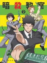 『暗殺教室』Blu-ray&DVD 第2巻 (C)松井優征/集英社・アニメ「暗殺教室」製作委員会