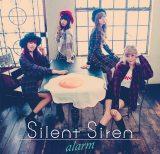 Silent Sirenの新曲「alarm」初回限定盤(CD+DVD)