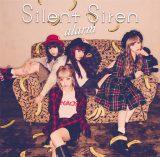 Silent Sirenの新曲「alarm」通常盤A(CD)