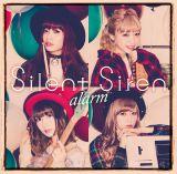 Silent Sirenの新曲「alarm」通常盤B(CD)