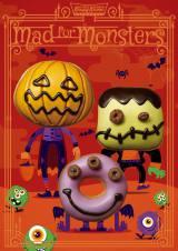 クリスピー・クリーム・ドーナツのハロウィン限定『Mad for Monsters』
